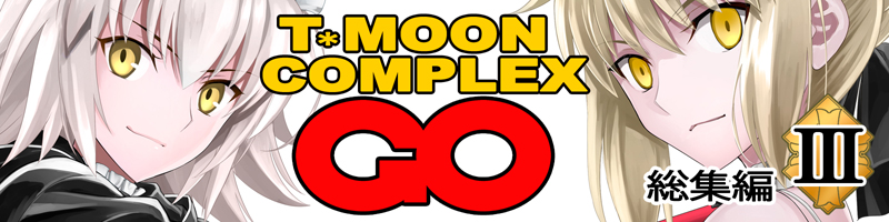 T*MOONCOMPLEX GO III