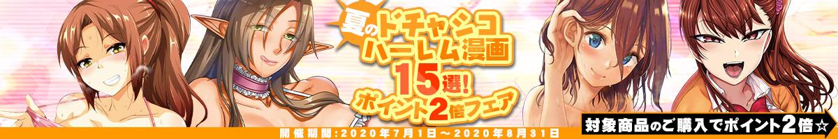 bok2020080100002_banner.jpg