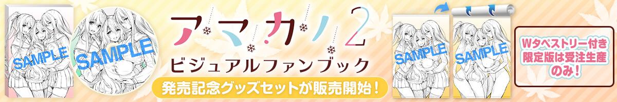 bok2021022700001_banner.jpg